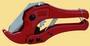 Ножницы для PPR труб (0-40)
